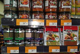 halal products malaysia