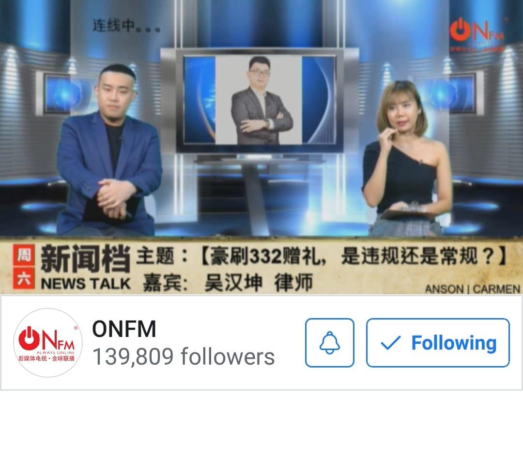 马来西亚离婚法律律师-One-FM